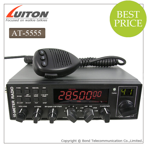Anytone at-5555 10meter CB Radio Manufacturer