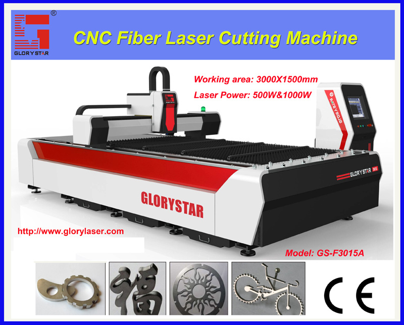 Fiber Laser Cutting Machines with Long Life Tube
