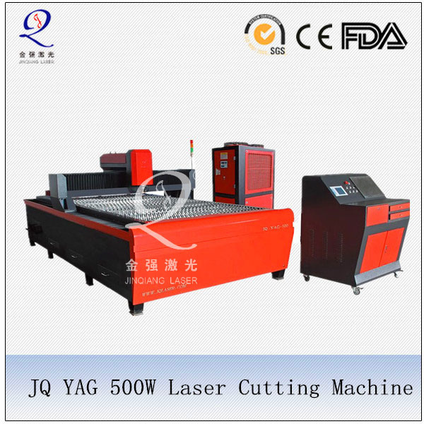 Professional Laser Cutter for Key Chain