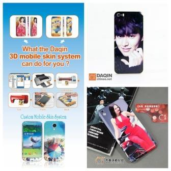 Daqin 3d Mobile Beauty Software Manufacturer