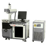 Xhy-Dp75 Laser Marking System for Semiconductor Side Pump