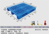 Heavy Duty High Quality Plastic Pallet