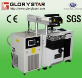 Metal and Hard Plastic YAG 50W Laser Marking Machinery