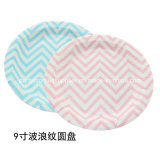 Free Sample Chevron Design Party Tableware Paper Plates