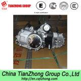 Tzh 157fmi Engine for ATV, Go Kart, Scooter Manufacturer