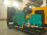 Cummins Natural Gas Generating Set (12-1500KVA)