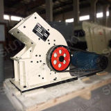 Types of Hammer Crusher for Sale