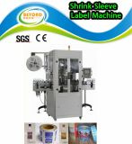 Automatic Label Sleeving Machine (TB-250)