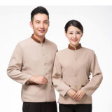 OEM Manufacturer Work Clothes Staff Unifrm Hotel Uniform