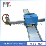 Portable CNC Plasma Cutting Machine (MF12B)