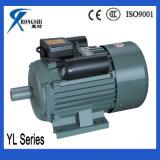 Yl Electric Tow Motors