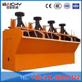 Mineral Processing Non-Ferrous Flotation Machine Low Price