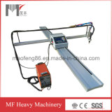 Portable Plasma CNC Cutting Machine (MF12B)