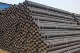Carbon Steel Pipe / Hollow Tube