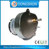 24V Electric DC Motor (DS-48OS520)