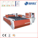 Aluminum/Alloy Steel Laser Cutting Machine (GN-CY2513-850)