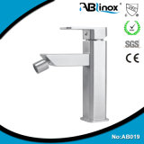 Single Handle Basin Mixer Faucet