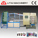 China automatic paper cup printing machine Manufacturers