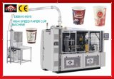 Paper Cup Making Machinery Debao-600s