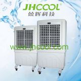 Hospital Cooling Equipment in Superb Quality (JH158)