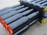 API Carbon Steel Tube for Drill Pipe