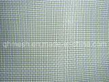 Manufacturer Wholesale Price Aluminium Alloy Insect Netting