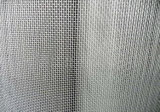Ss Finished Aluminium Alloy Wire Mesh (XMA18)