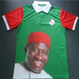 President Campaign Polo Shirt, Promotional Polo Shirts
