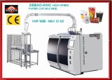 Paper Cup Making Machine with Automatic Inspection System