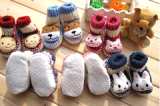 Winter Indoor Floor Baby Sock