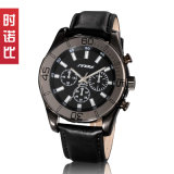 Alloy Men Watch S9430g (black band)