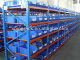 Pallet Rack/Racking System/Warehouse Rack/Storage Rack/Racking