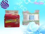 Economic and Good Quality Baby Diaper (S size)
