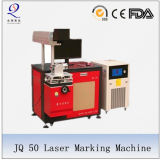 Germany Diode Laser Marking Machine