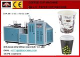 Paper Coffee Cup Making Machinery DB-L12