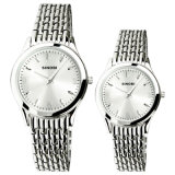 Couple Watch (white dial) (SS1005)