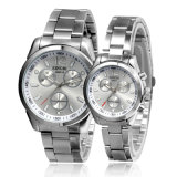 Couple Watch 9351 (white dial)