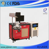 YAG50 Laser Marking Machine