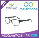 (JC8007) The Newest Style Metal Optical Frame Eyewear