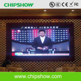 Chipshow P6.67 Full Color Indoor LED Advertising Display