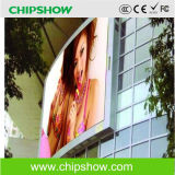 Chipshow P31.25 Full Color Outdoor Advertising LED Display