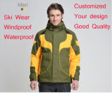 The Outdoor Good Quality Garments, Men and Women Lovers Jacket, Windproof and Waterproof Breathable Ski Mountaineering Sports Wear.