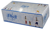2-Ply 120 Sheets OEM Soft Box Facial Tissue Paper