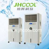 Energy Saving Cooling Equipment with Newest Design (JH155)