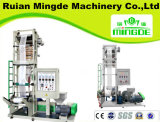 Mini Plastic Blowing Machine