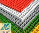 High Strength Fiberglass Reinforced Plastic Grating